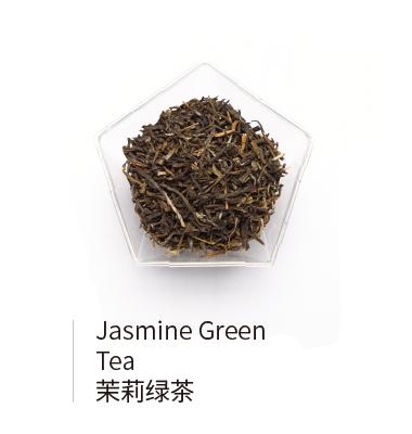 中文版的君聰茉莉綠茶