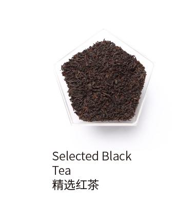中文版的君聰精選紅茶
