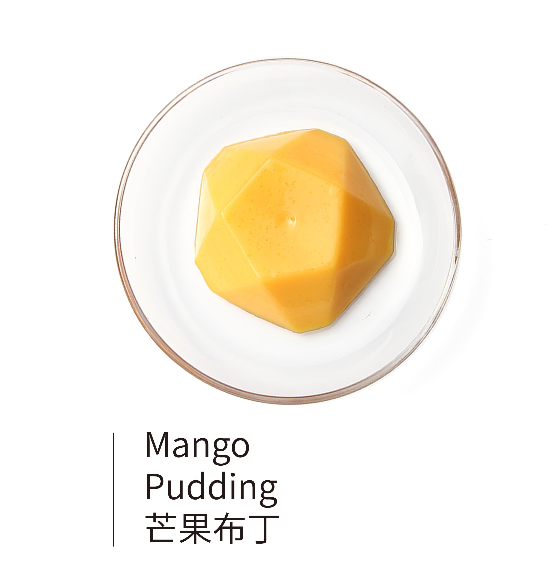 中文芒果布丁